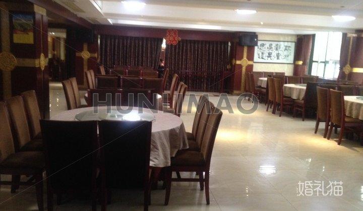 左宗棠大酒店-