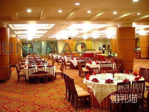 轩宇大酒店-