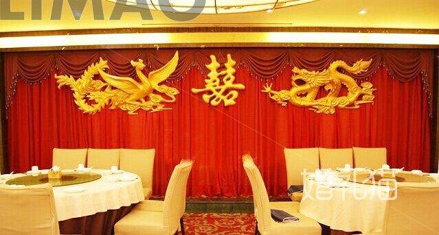 楚天大酒店(顺风渔港酒楼)-