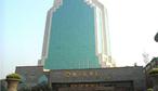 新世纪酒店-