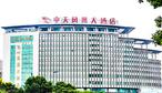 中天凤凰大酒店-