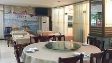 林海山珍尊菜馆(龙岗店)