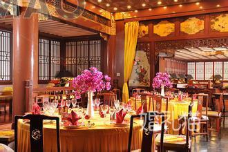 北京贵宾楼饭店-