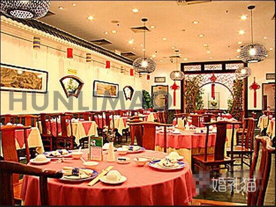 朗山酒店-