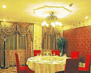 轾金海珍大酒店