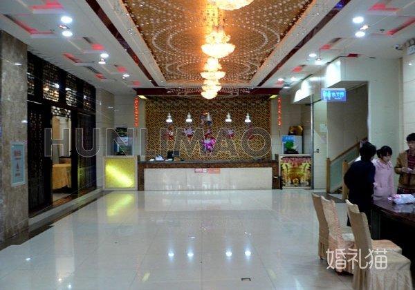 包头鼎峰大酒店-