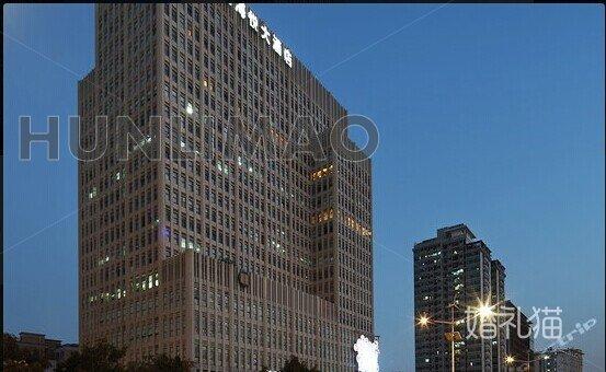 海悦大酒店-