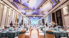 婚宴酒店-中山保利艾美酒店