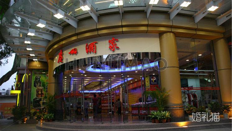 广州酒家(东山店)-广州酒家(东山店)-正门