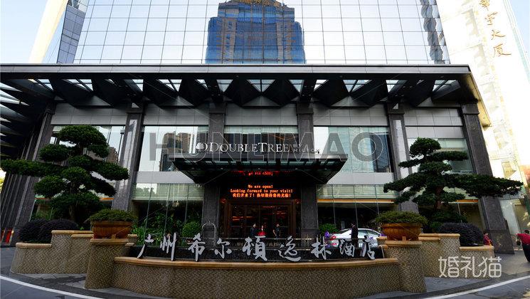 广州希尔顿逸林酒店-希尔顿逸林酒店-正门