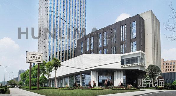 重庆圣荷酒店-
