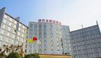 江西恒泰丰国际酒店-