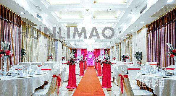 上海新梅华东大酒店-
