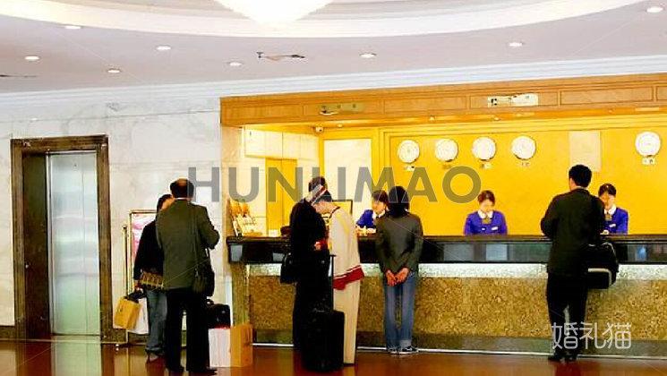 新天河宾馆-