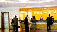 新天河宾馆