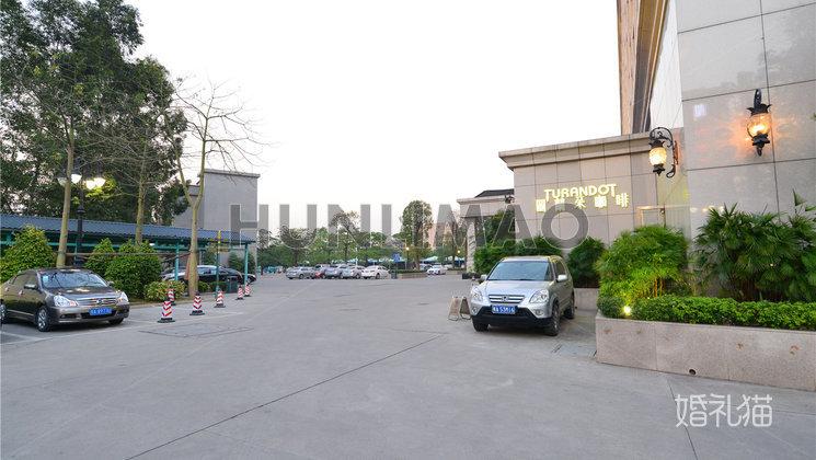 喜御酒店(普丽海鲜码头)-喜御酒店-停车场