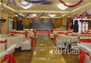 昊乐园大酒店-