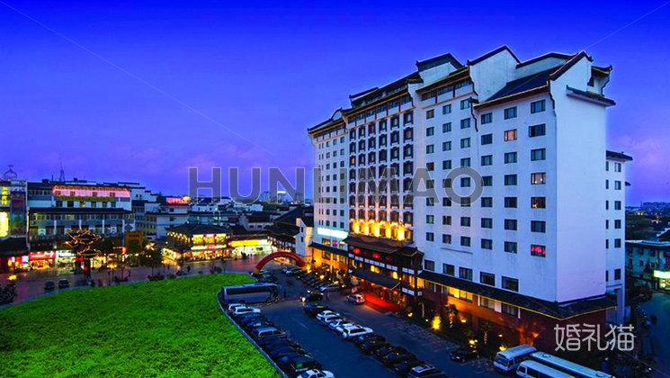 南京国信状元楼大酒店-