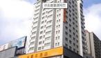 米阑花酒店-