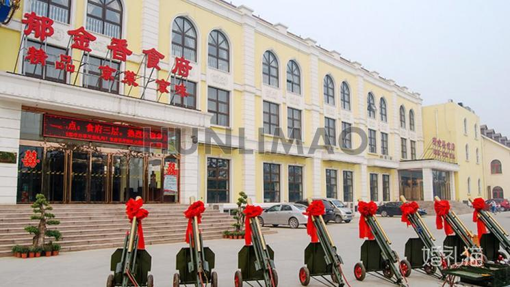 北京郁金香温泉花园度假村-