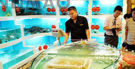 龙港海鲜城-