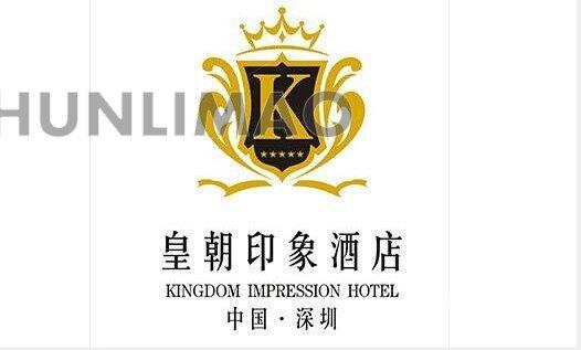 皇朝印象酒店-