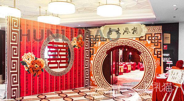 金鹰广场酒店-