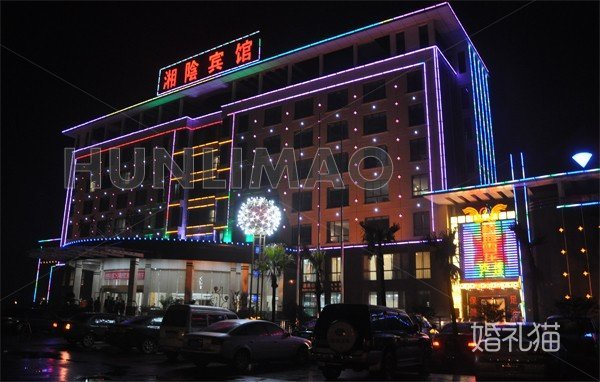 湘阴宾馆-