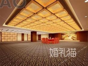 君庭假日酒店-