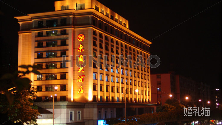 东风大酒店-东风大酒店-正门1