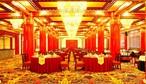 北京前门建国饭店-