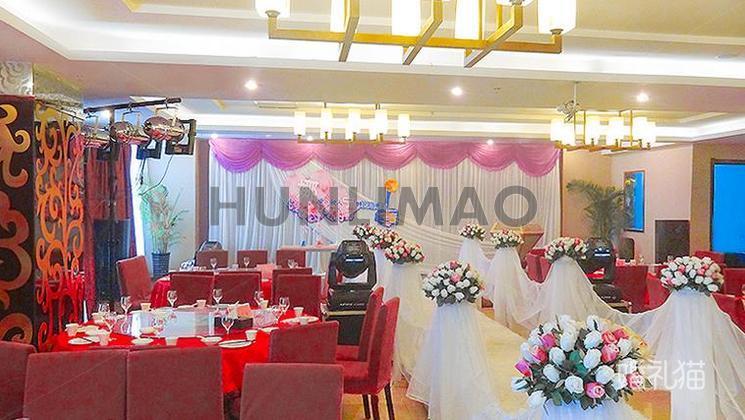 石家庄市上东国际酒店-