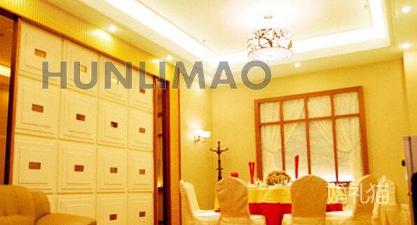 天河大酒店-