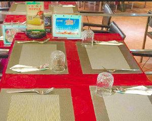 天河昔士风西餐厅