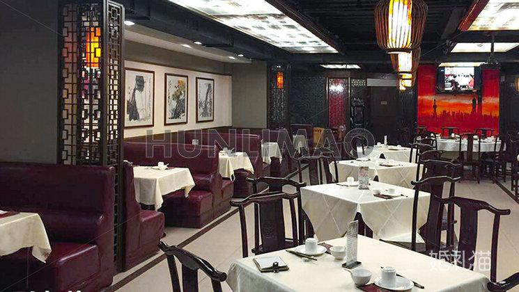 福得德海派人文餐厅-