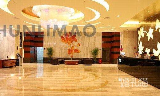 雅枫国际酒店-