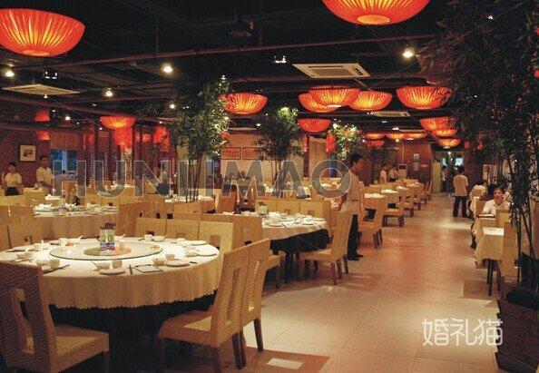 毛家饭店(民田路店)-