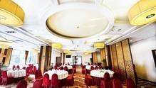 永安宾馆国际婚礼中心