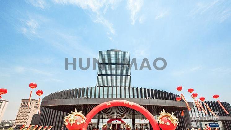 中国(太原)煤炭交易中心(晋荷缘)-