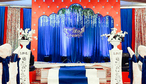 星海国宴会所-