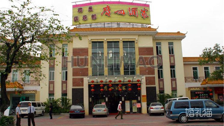 广州酒家(黄埔店)-广州酒家(黄埔店)-正门