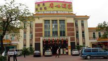广州酒家(黄埔店)