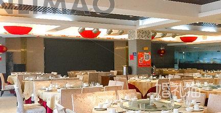 青霞饭店-