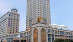 佛山三水花园酒店-