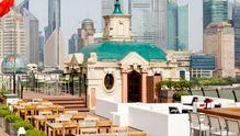 斯沃琪和平饭店艺术中心婚礼会馆