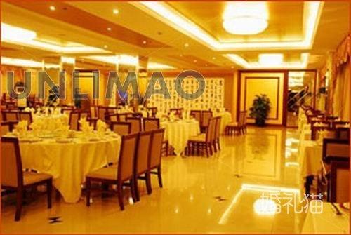 同济戴斯大酒店-