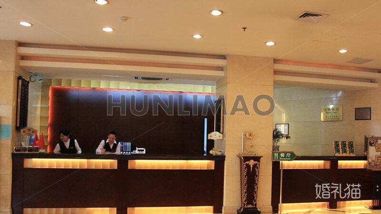 上海铁路大厦酒店-