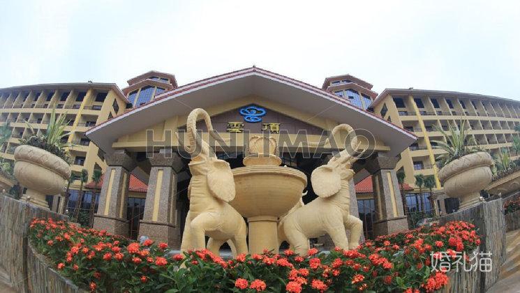 惠州市南昆山云顶温泉度假村酒店-