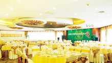 亚太花园酒店